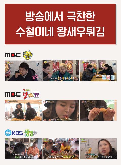 홈페이지-방송팝업_20200128.jpg